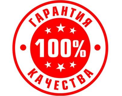 ELKANSK.RU - это гарант низкой цены и высокого качества